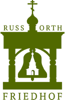 Russ. Orth. Friedhof in Hamburg